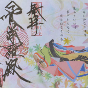 zuishinin_02
