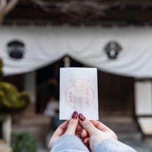 s_20181217西明寺-7-min