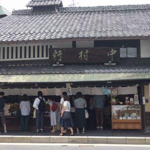 nakamuraken02