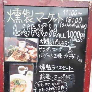 kunseimarket003