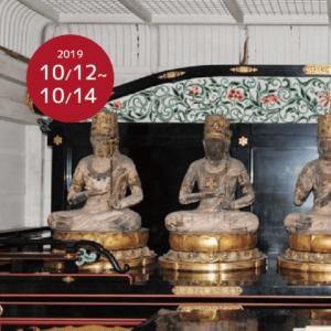 1012(土)-1014(月).jpg