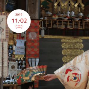 1102土(西京松尾大社上卯祭)