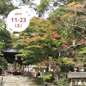 1123土(高雄平岡八幡宮創祀祭)