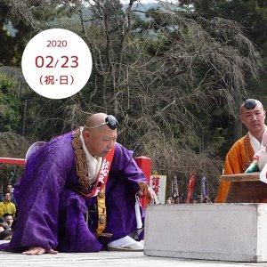202002-77-daigoji-godairikisonnioukai-AB