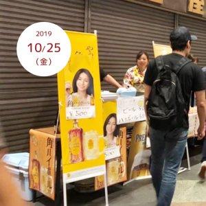 201910-25-currynayamachi01