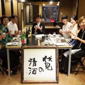 sake-sympo_013