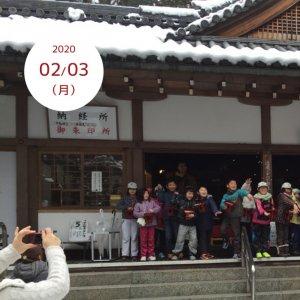 202002-03-sanzenin-setsubune-01