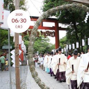 202006-38-matsuotaisha-chinowasinji-AB