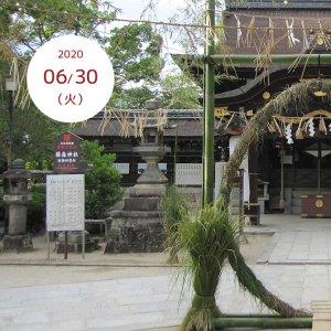 202006-30-fujinomori-oharai