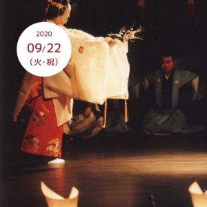 202009-22-gokounomiyajinjya