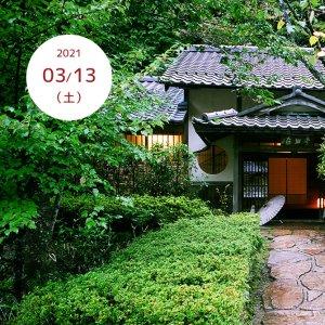 202103-13-ohara-miyamaso01