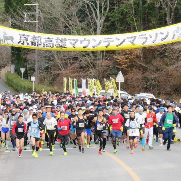 takaomountainmarathon003